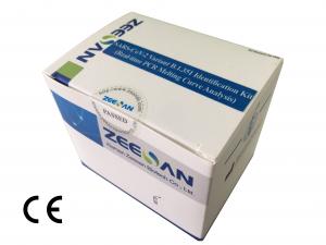SARS-CoV-2 Variant B.1.351 Identification Kit(Real-time PCR Melting Curve Analysis)