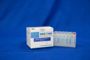 BCR-ABL1 p210 Detection Kit